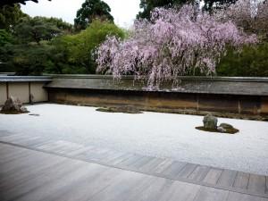 garden zen 9173203027